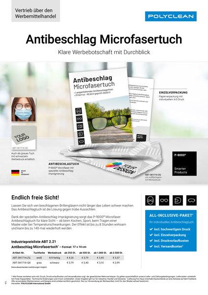 P-9000® Antibeschlag Microfasertuch (Productno.: ABT-SK1714)